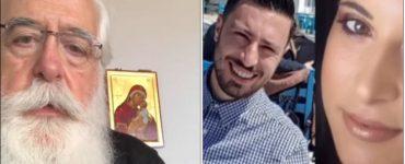 Δημητριάδος Ιγνάτιος: Τα παιδιά αυτά έφυγαν ως μάρτυρες απ' αυτή τη ζωή