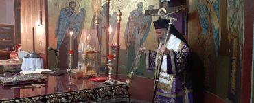 Ακολουθία των Προηγιασμένων Τιμίων Δώρων στη Μητρόπολη Θεσσαλιώτιδος