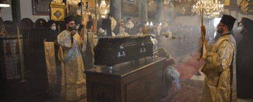 Η κηδεία του Μητροπολίτου Γέροντος Νικαίας κυρού Κωνσταντίνου