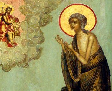 Πανήγυρις Οσίας Μαρίας της Αιγυπτίας στα Τρίκαλα 18 Απριλίου: Κυριακή Ε΄ Νηστειών - Οσίας Μαρίας της Αιγυπτίας