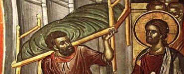 23 Μαΐου: Κυριακή του Παραλύτου