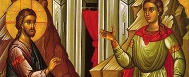 30 Μαΐου: Κυριακή της Σαμαρείτιδος