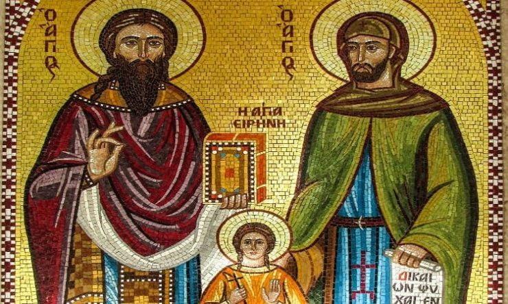 Εορτή Αγίων Ραφαήλ, Νικολάου και Ειρήνης