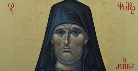 Ανοικτός τον Μήνα Μαΐο ο Ιερός Ναός Αγίου Νικηφόρου του Λεπρού