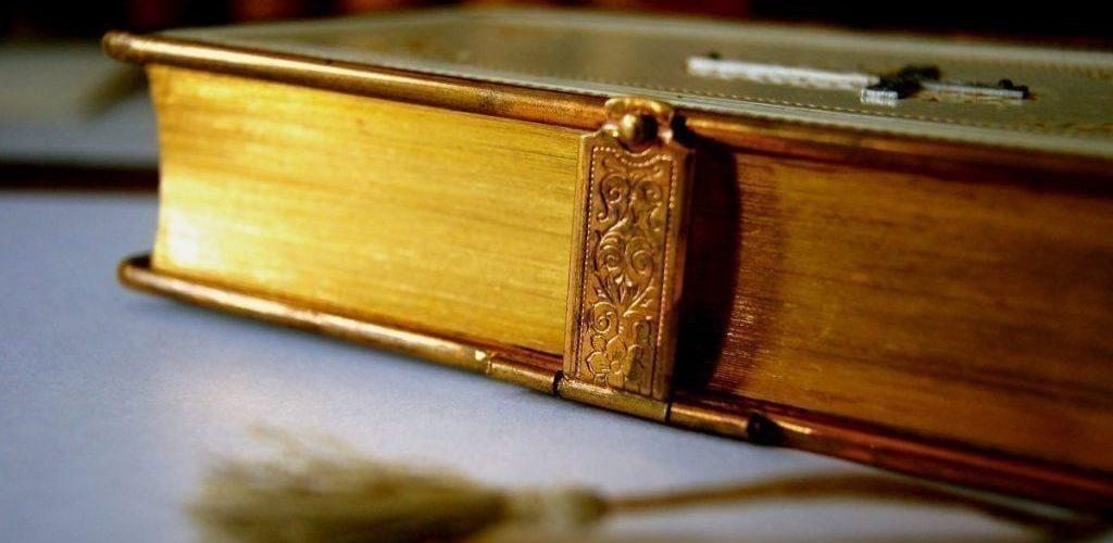 Απόστολος Κυριακής των Μυροφόρων 16-5-2021 Απόστολος Κυριακής του Παραλύτου 23-5-2021