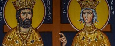 Εορτή Αγίων Κωνσταντίνου και Ελένης των Ισαποστόλων