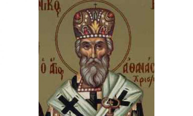 Εορτή Αγίου Αθανασίου Επισκόπου Χριστιανουπόλεως