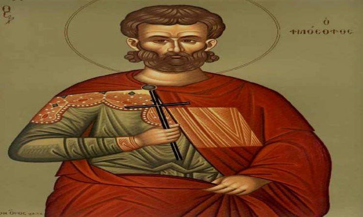 Εορτή Αγίου Ιουστίνου του Φιλοσόφου
