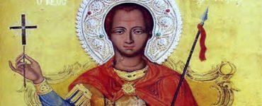 Εορτή Αγίου Νικολάου του εν Βουνένοις