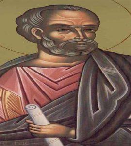 Εορτή Αγίου Σίμωνος του Αποστόλου του Ζηλωτού