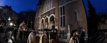 Η Ακολουθία του Επιταφίου στον Καθεδρικό Ιερό Ναό Αθηνών