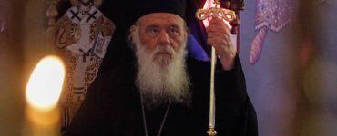 Αναστάσιμο μήνυμα του Αρχιεπισκόπου
