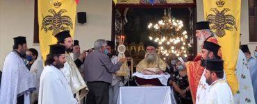 Εορτή Αγίου Θεράποντος στην Μητρόπολη Άρτης