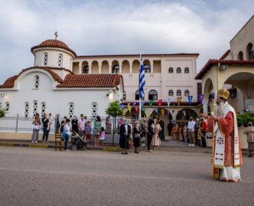 Η Εορτή του Αγίου Εφραίμ στη Λαμία (ΦΩΤΟ)