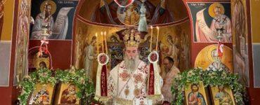 Εορτή Αγίου Οικουμενίου στη Μητρόπολη Κισάμου