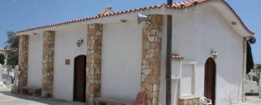 Πανήγυρις εξωκλησίου Αποστόλου Θωμά στο Παραλίμνι Κύπρου
