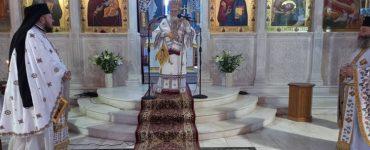 Εορτή Αγίου Μακαρίου του Νοταρά στη Μητρόπολη Κορίνθου