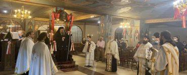 Η Εορτή της Μεσοπεντηκοστής στη Λάρισα