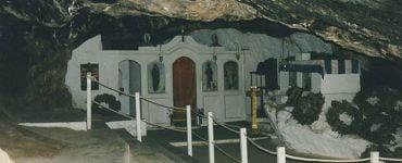 Στο Σπήλαιο της Μιλάτου θα πραγματοποιηθεί επετειακή εκδήλωση για τα 200 χρόνια από την Ελληνική Επανάσταση