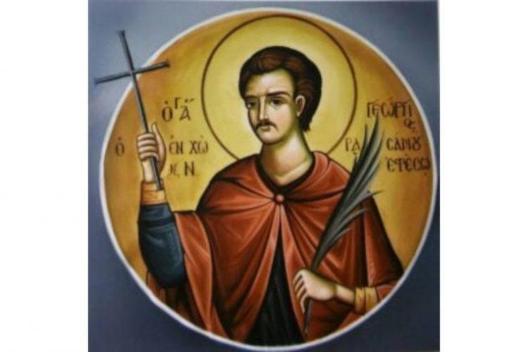 Πανήγυρις Αγίου Νεομάρτυρος Γεωργἰου του εκ Χὠρας Σάμου