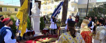 Η Μητρόπολη Σπάρτης τίμησε τον Εθνοιερομάρτυρα Ανανία