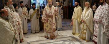 Εορτή Αγίου Βησσαρίωνος Πολιούχου Τρικάλων