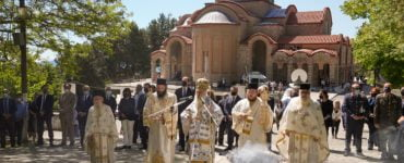 Μνημόσυνο για τα θύματα της Γενοκτονίας του Ποντιακού Ελληνισμού στην Παναγία Σουμελά (ΦΩΤΟ)