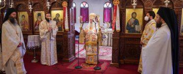 Η εορτή της Μεσοπεντηκοστής στην Ιερά Μονή Παναγίας Δοβρά Βεροίας (ΦΩΤΟ)