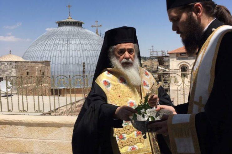 Εγκαίνια της νέας πτέρυγος του αρχείου του Πατριαρχείου Ιεροσολύμων