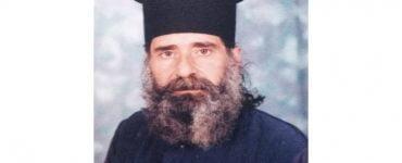 Εκοιμήθη ο Πρεσβύτερος Κυριακός Θεοφάνους