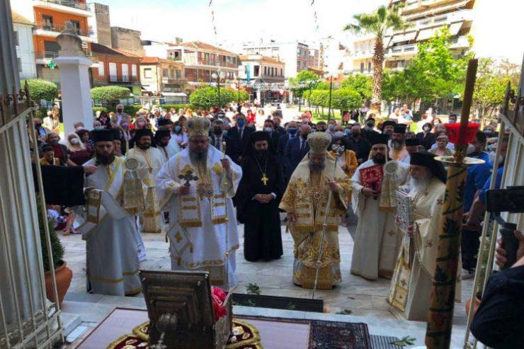 Η πόλη της Καρδίτσας τίμησε τον πολιούχο και προστάτη της Άγιο Ιερομάρτυρα Σεραφείμ