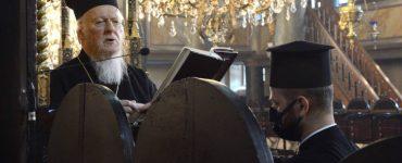 Η Εορτή της Μεσοπεντηκοστής στο Φανάρι