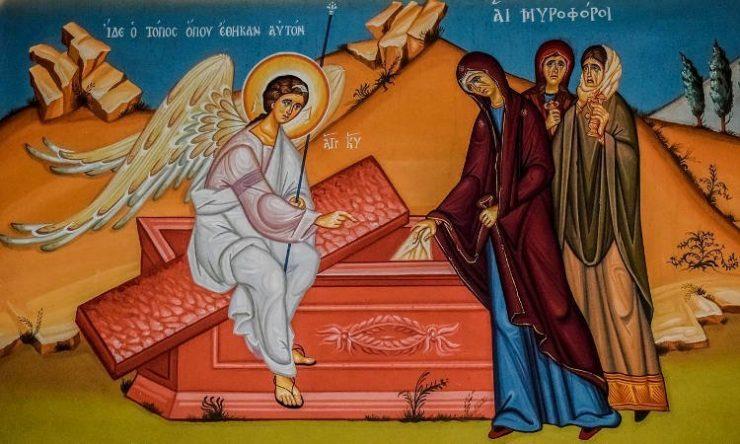 Πανήγυρις Αγίων Μυροφόρων και Νικοδήμου στους Αγίους Αναργύρους 16 Μαΐου: Κυριακή των Μυροφόρων