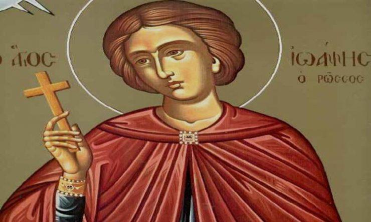 Πανήγυρις Οσίου Ιωάννου του Ρώσσου στο Ιερό Προσκύνημα του Οσίου Αγρυπνία Οσίου Ιωάννου του Ρώσου στη Λάρισα