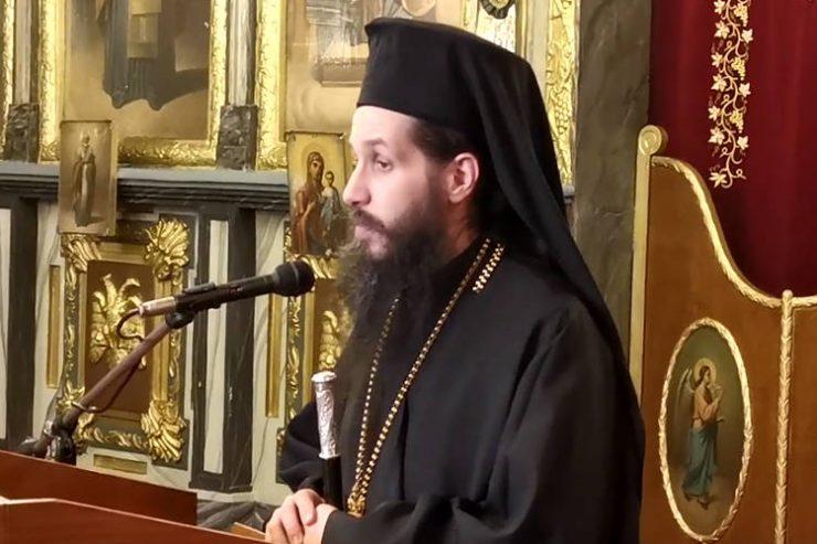 Θετικός στον κορωνοϊό ο Μητροπολίτης Σιατίστης Αθανάσιος Επανήλθε στα καθήκοντά του ο Μητροπολίτης Σιατίστης Αθανάσιος