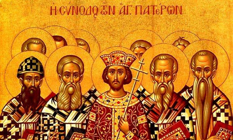13 Ιουνίου: Αγίων 318 Πατέρων της Α' Οικουμενικής Συνόδου