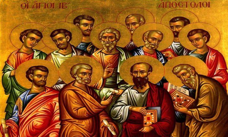 30 Ιουνίου: Σύναξη Αγίων Δώδεκα Αποστόλων