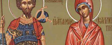 Αγρυπνία Αγίας Καλλιόπης στα Τρίκαλα Εορτή Αγίας Καλλιόπης