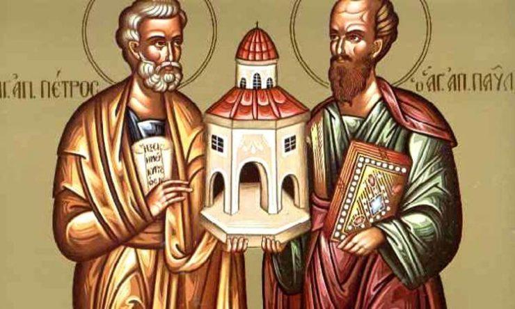 Αγρυπνία Αποστόλων Πέτρου και Παύλου στο Χολαργό