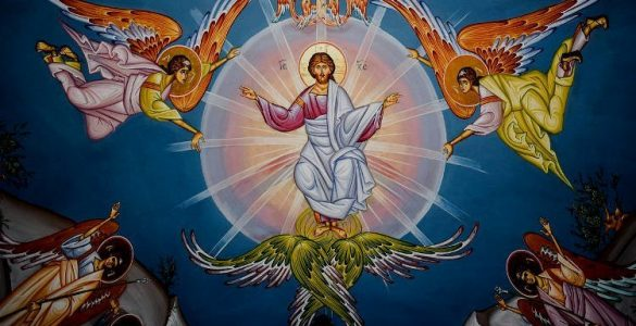 Η Ανάληψη του Χριστού ανάγει τον άνθρωπο στον ουρανό Αγρυπνία Αναλήψεως του Κυρίου στη Νέα Ιωνία Αγρυπνία Αναλήψεως του Κυρίου στα Γιαννιτσά 10 Ιουνίου: Ανάληψη του Κυρίου