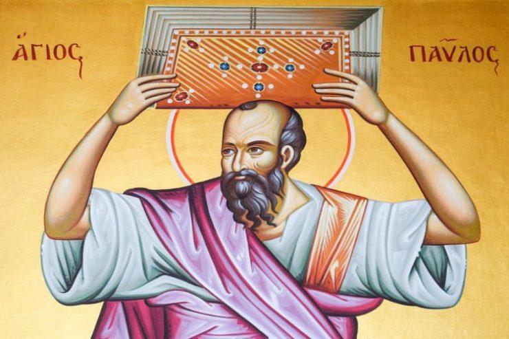 Ο Απόστολος Παύλος ως Χριστού Απόστολος