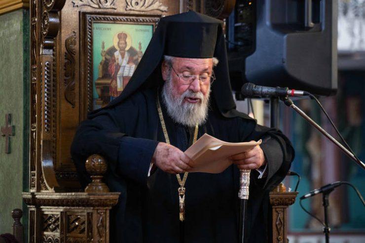 Αρχιεπίσκοπος Κύπρου: Ο Θεός αποστρέφεται τον εγωιστή άνθρωπο