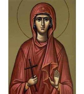 Εορτή Αγίας Ακυλίνης