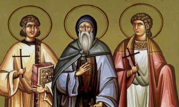 Εορτή Αγίων Μανουήλ, Σαβέλ και Ισμαήλ