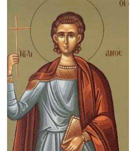 Εορτή Αγίου Ιουλιανού από την Κιλικία