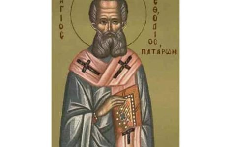 Εορτή Αγίου Μεθοδίου του Ιερομάρτυρα Επισκόπου Πατάρων