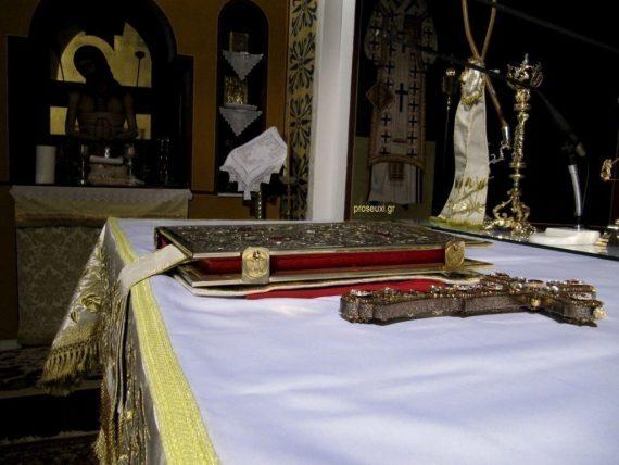 Ευαγγέλιο Κυριακής των 318 Αγίων Πατέρων 13-6-2021