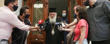Αρχιεπίσκοπος: Άλλο πράγμα είναι η συγχώρεση και άλλο η Δικαιοσύνη