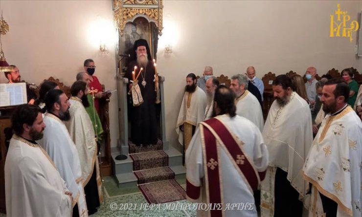 Η Εορτή του Αγίου Λουκά του Ιατρού στην Άρτα