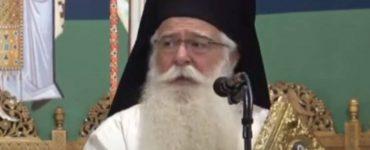 Δημητριάδος Ιγνάτιος: Κάποιοι αδελφοί μας διακυβεύουν την ενότητά μας